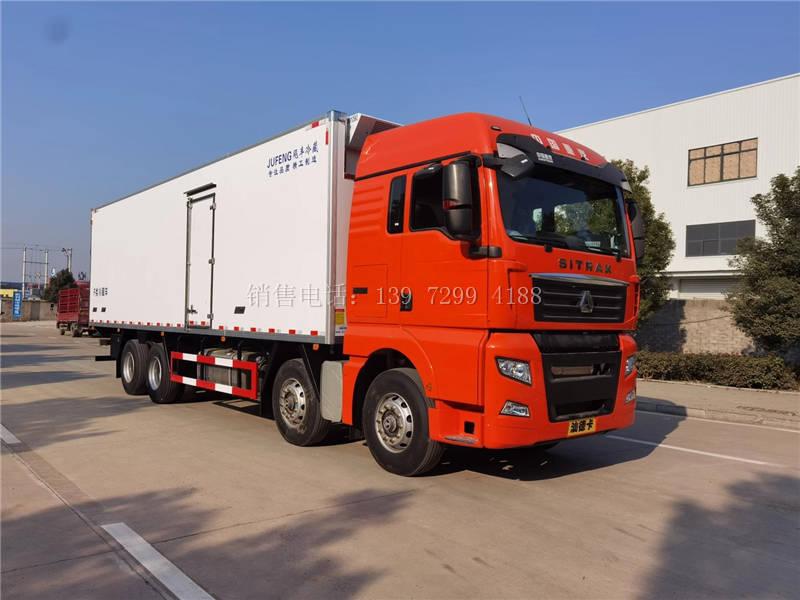 国六大型新款9米6冷藏车重汽汕德卡G7前四后八冷藏车厂家价格配置图片