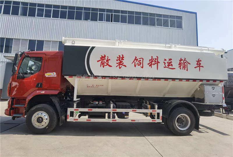 液压13吨国6柳汽乘龙M3单桥散装饲料运输车厂家价格配置图片
