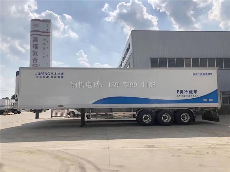 13米6三桥大型一体挂铝柜半挂冷藏车厂家报价配置图片