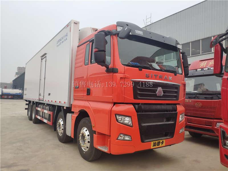 9米6(自动挡)冷藏车价格-9米6重汽汕德卡冷藏车厂家推荐