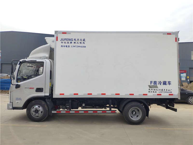 轻型蓝牌4米2福田奥铃速运冷藏车厂家报价
