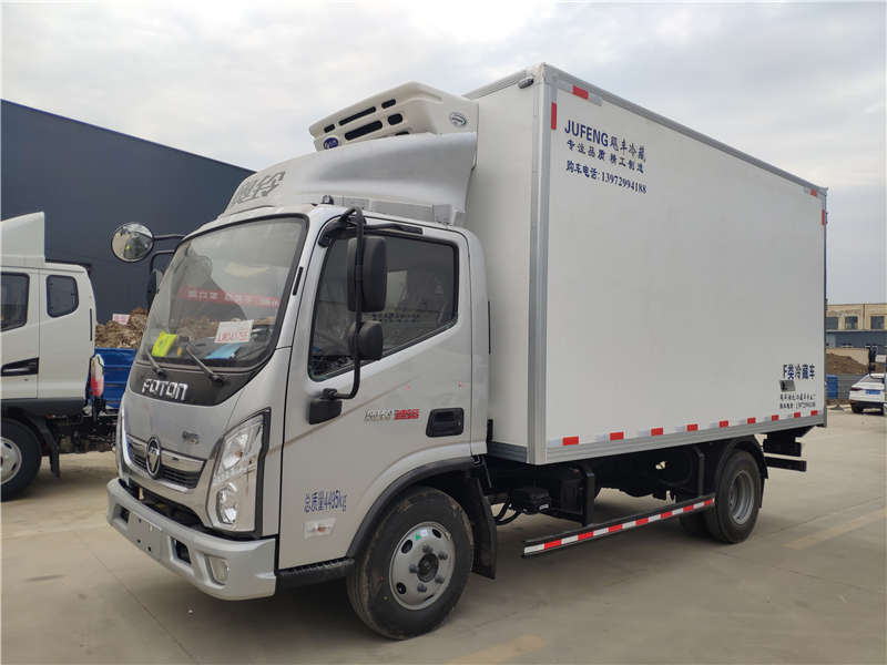 小型蓝牌冷藏车-6米8冷藏车厂家-9米6冷藏车价格