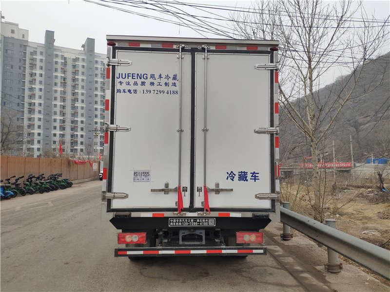 福田奥铃速运4米2冷藏车