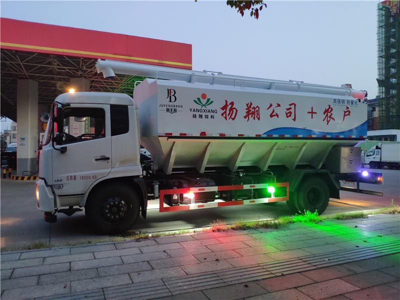 12吨散装饲料运输车
