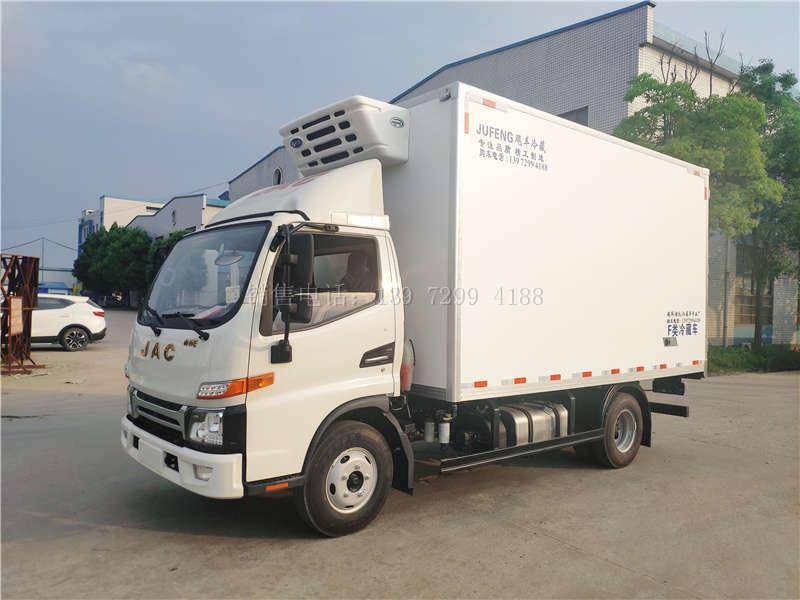 国六江淮4.2米冷藏车厂家