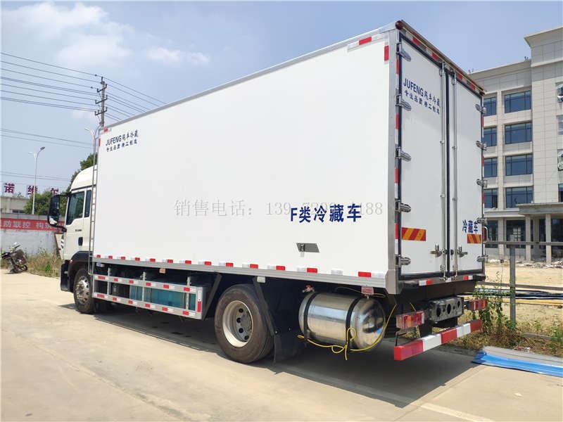 国六重汽豪沃7米8冷藏车厂家