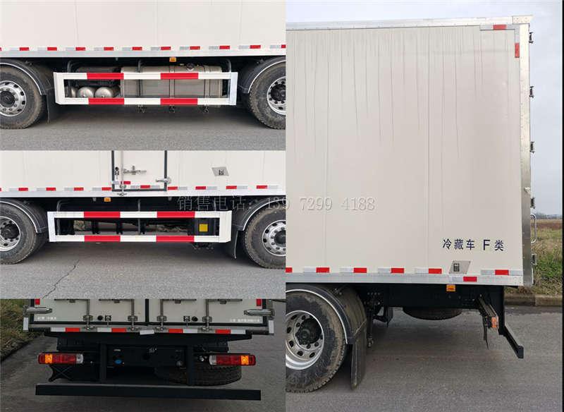 BJ5329XLCY6GRL-01型冷藏车6.jpg