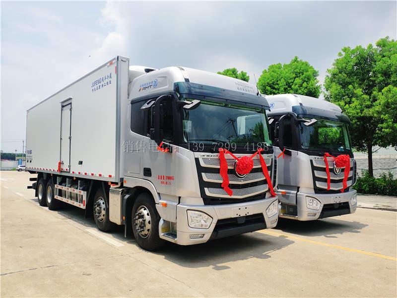 恭喜山东李总、王总喜提2台国六福田欧曼EST自动挡9米6冷藏车