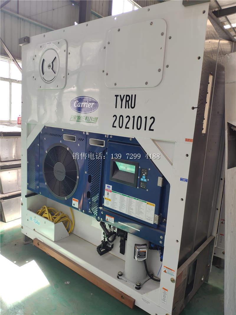 美国开利561平板海柜机独立制冷机组价格图片