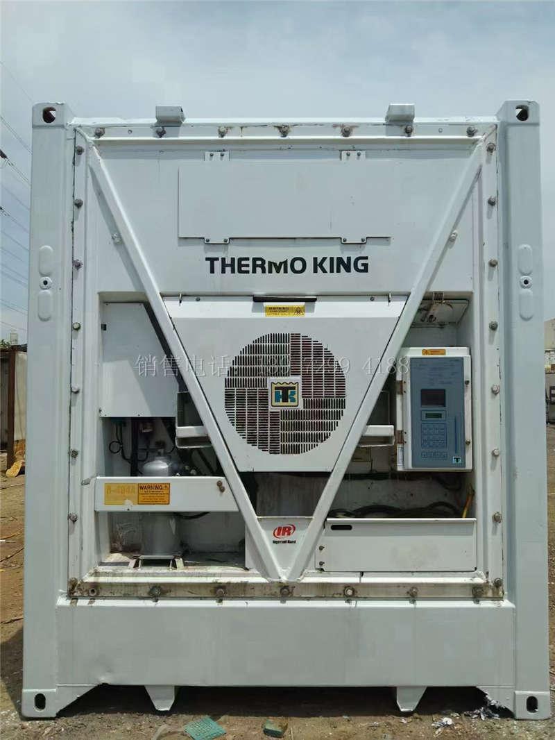 东风天龙9米6冷藏车配美国冷王MP4000海柜平板机图片、冷王MP4000多少钱?