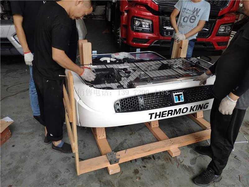 美国冷王T880Pro独立制冷机组多少钱价格图片