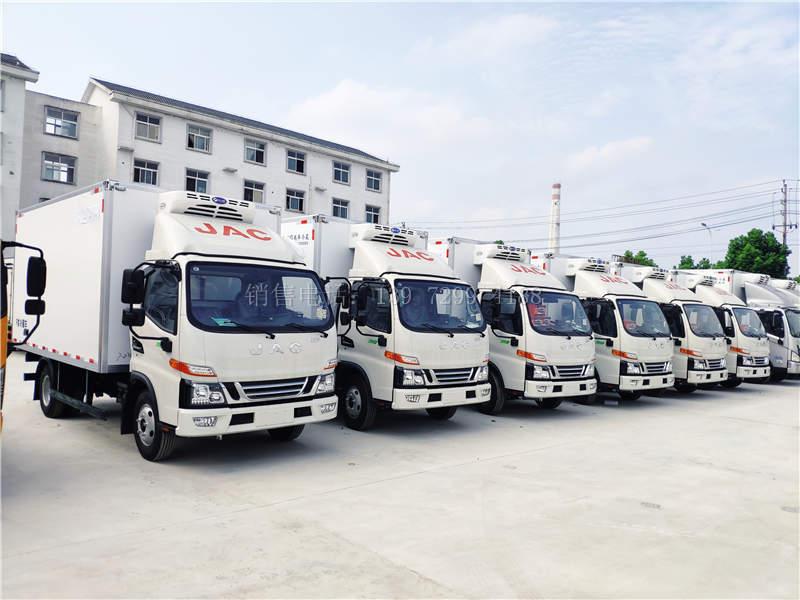 江淮4.2米冷藏车厂家出售
