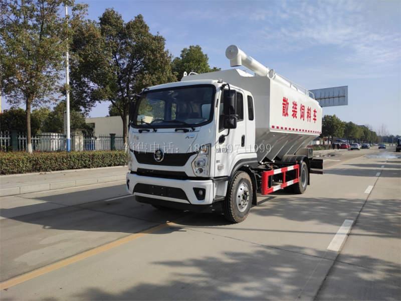 国六陕汽德龙X9单桥散装饲料罐车价格图片