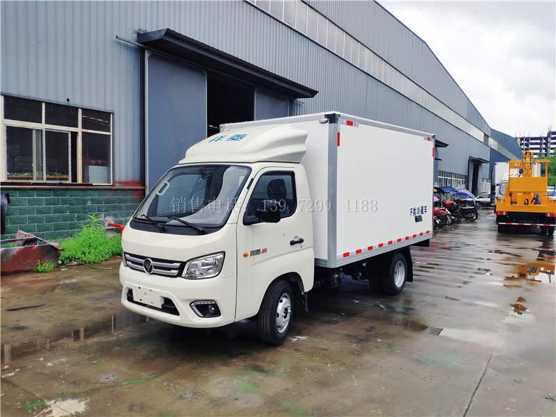 购买小型福田祥菱M1冷藏车好,还是租用好?