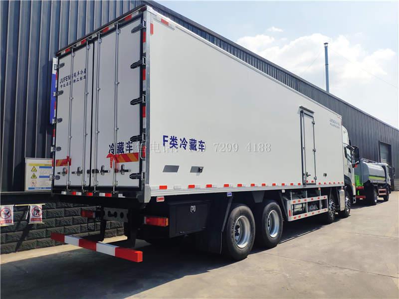 国六东风天龙kl9米6冷藏车报价