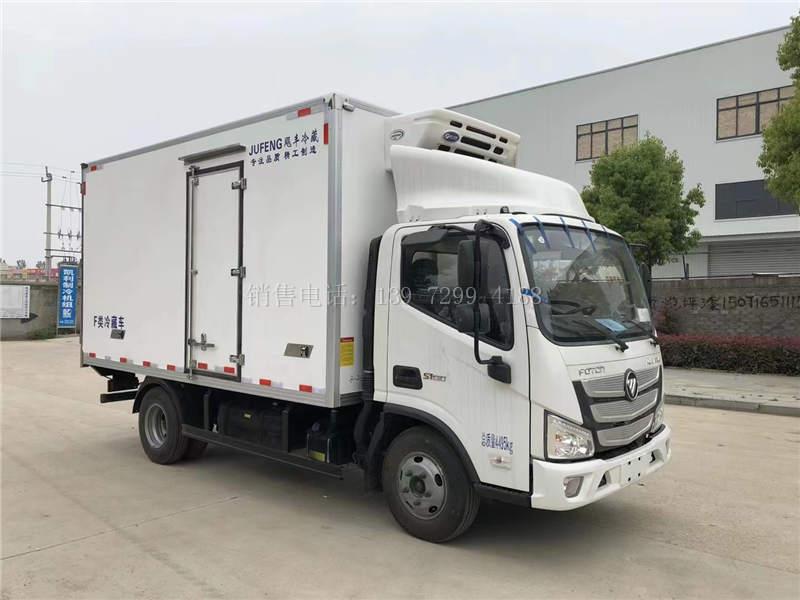 新款4米2福田欧马可S1冷藏车价格
